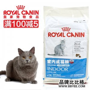 ROYAL CANIN/皇家宠物食品