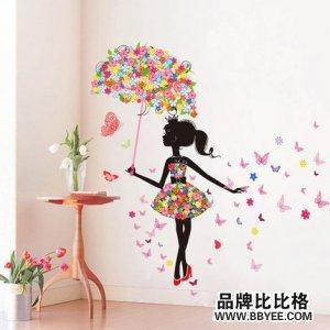 客厅卧室房间装饰背景沙发床头墙贴画浪漫墙壁